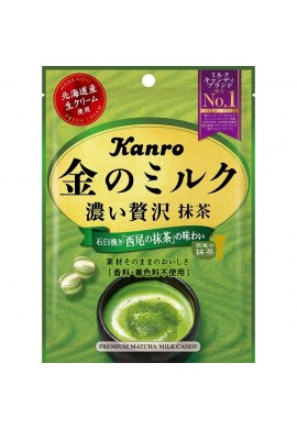 Kanro Gold Matcha Milk Candy