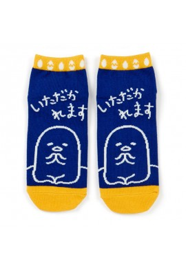 SANRIO Gudetama Gudetama Socks (Egg)