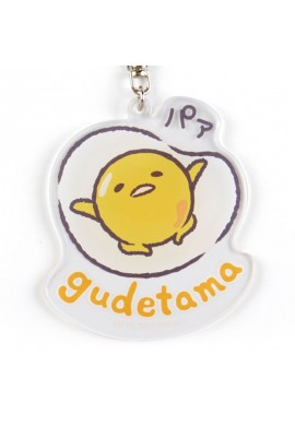 SANRIO Gudetama Acrylic Key Chain (Let's be fine)