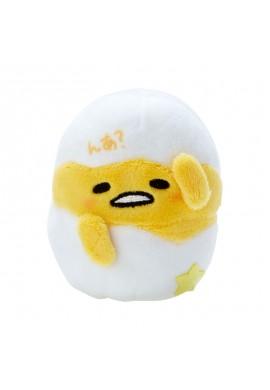 SANRIO Gudetama Finger Puppet
