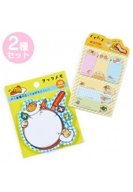 SANRIO Gudetama Sticky Note 2 Types Set