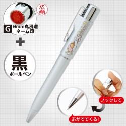 SANRIO Gudetama Ballpoint Pen Stampe G