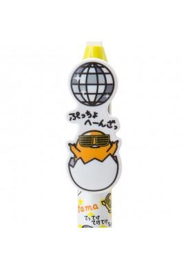 SANRIO Gudetama Frixion Ballpoint Pen 3 Color