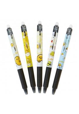 SANRIO Gudetama Frixion Knock Pen 5 Design Set