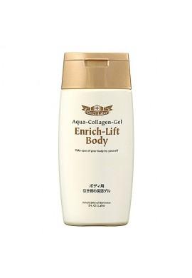 Azjatyckie kosmetyki Dr.Ci:Labo Enrich-Lift Body Gel