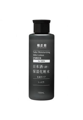 Kiku-Masamune Sake Moisturizing Milk Lotion Enrich for Men