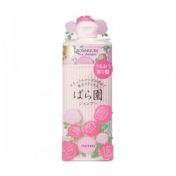 Shiseido ROSARIUM Rose Shampoo RX