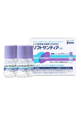 Santen Soft Santear Eye Drops
