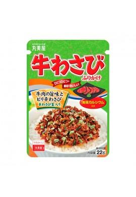 Marumiya Furikake Beef Wasabi