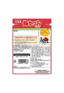 Marumiya Furikake Plum Bonito