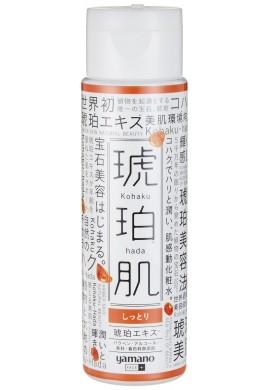 Azjatyckie kosmetyki Kohaku Hada Face Lotion Moisturising Type