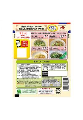 Ajinomoto Marudorigara Chicken Soup Powder