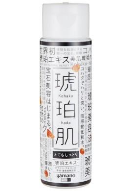 Azjatyckie kosmetyki Kohaku Hada Face Lotion Extra Moisturising Type