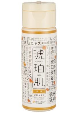 Azjatyckie kosmetyki Kohaku Hada Face Milk Lotion Emulsion by Yamano