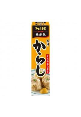 S&B Neri Karashi Mustard