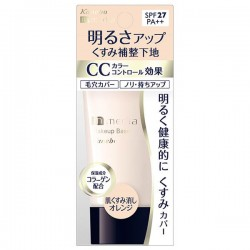 Kanebo Media Makeup Base Orange SPF27 PA++