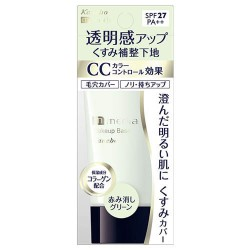 Kanebo Media Makeup Base Green