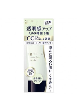 Kanebo Media Makeup Base Green SPF27 PA++