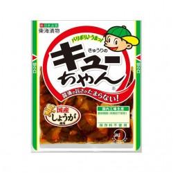 Tokai Kyuri no Kyu-Chan