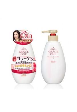 Azjatyckie kosmetyki Kose Grace One Whitening Rich Essence Milk