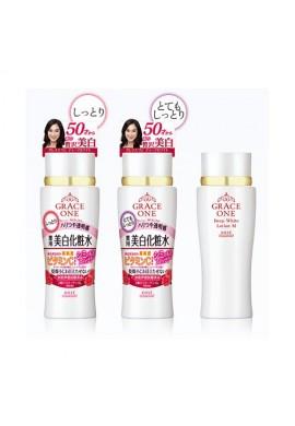 Azjatyckie kosmetyki Kose Grace One Deep Whitening Lotion
