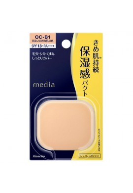 Kanebo Media Moist Fit Pact UV Foundation SPF20 PA++