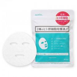 ALOVIVI Human Stem Cell Face Mask