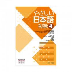 Easy Japanese Beginner 4. P220 (Yasashii Nihongo Syokyu 4)