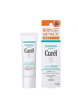 Kao Curel UV Protection Facial Cream SPF30 PA+++