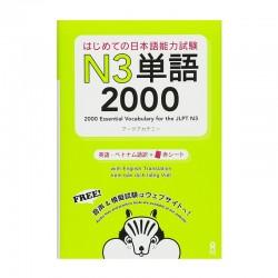 Hajimete no Nihongo Nouryoku shiken N3 Tango 2000. P296