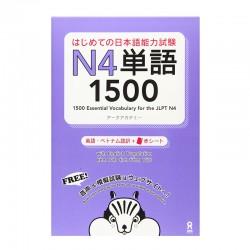 Hajimete no Nihongo Nouryoku shiken N4 Tango 1500. P200