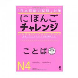 Nihongo Challenge N4 Kotoba. P144