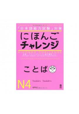 Nihongo Charenji N4 Kotoba. P144