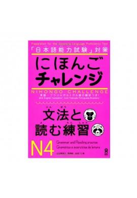 Nihongo Challenge N4 Grammar and Reading Practice. P240