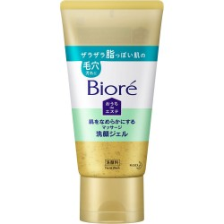 Kao Biore Ouchi de Esthe Smooth Skin Massage Facial Wash Gel
