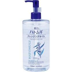 Kumano Cosmetics Hatomugi The Cleansing Oil