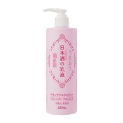 Azjatyckie kosmetyki Kiku-Masamune Sake Brewing Skin Care Emulsion