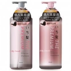 Kracie Ichikami The Premium Silky Smooth Extra Damage Care Shampoo & Treatment Set
