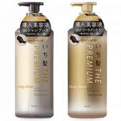 Kracie Ichikami The Premium Shiny Moist Extra Damage Care Shampoo & Treatment Set