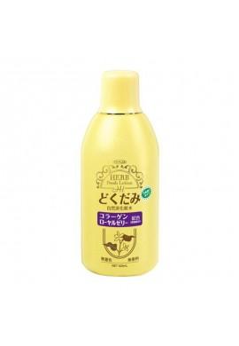 TO - PLAN Dokudami Lotion Collagen & Royal Jelly