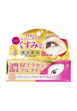 Cosmetex Roland Eye Treatment Serum AP