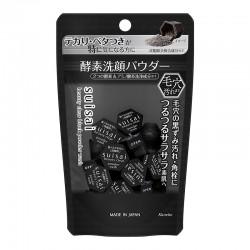 Kanebo Suisai Beauty Clear Black Powder Wash