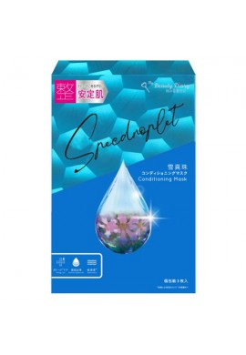 My Beauty Diary Spectacular Conditioning Mask