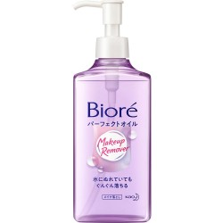 Biore Kao Perfect Oil Cleansing Makeup Remover