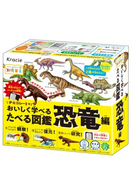 Kracie Popin Cookin Dinosaur Cookie Kit DIY