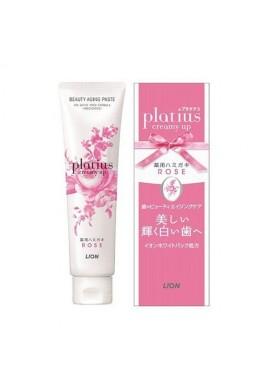 Azjatyckie kosmetyki Lion Platius Whitening Toothpaste Creamy UP Paste