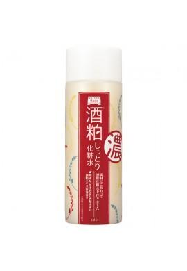 pdc Wafood Made Sake Kasu Moisture Lotion