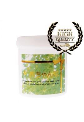 Azjatyckie kosmetyki Peak IKIIKI Akachan Hada Gel Cream All in One