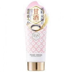 Cosmetex Roland Amazake KOMACHI Hand Cream