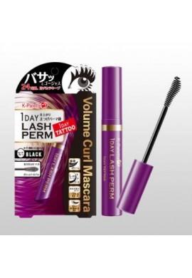 Azjatyckie kosmetyki K-Palette 1 day Tattoo Lash Perm Volume Curl Mascara